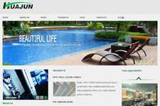 Huajun Plastic Building Material Co.,Ltd.